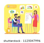 financial plan for young family ... | Shutterstock .eps vector #1125047996