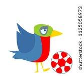 lazy bird and a football vector   Shutterstock .eps vector #1125058973
