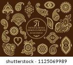 big set of mehndi flower... | Shutterstock .eps vector #1125069989