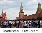 moscow  russia   june 29  2018  ... | Shutterstock . vector #1125079574