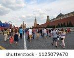 moscow  russia   june 29  2018  ... | Shutterstock . vector #1125079670