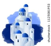 santorini island in the greece. ... | Shutterstock . vector #1125081953