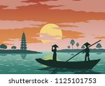 woman stand in boat to go to... | Shutterstock .eps vector #1125101753