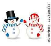 christmas snowmans  isolated on ... | Shutterstock .eps vector #1125106856