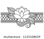 mehndi flower pattern for henna ... | Shutterstock .eps vector #1125108029