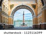 Alexandrian Column With An...