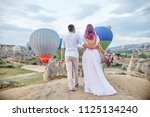 date of a couple in love at... | Shutterstock . vector #1125134240