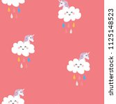 seamless pattern with unicorn... | Shutterstock .eps vector #1125148523