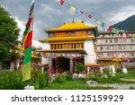 tibetan monastery in manali... | Shutterstock . vector #1125159929