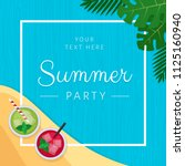 summer tropical cocktail with... | Shutterstock .eps vector #1125160940