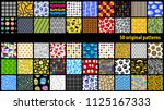 set of 50 seamless abstract...   Shutterstock .eps vector #1125167333