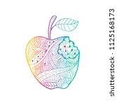 apple. hand drawn decorative...   Shutterstock .eps vector #1125168173