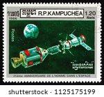 kampuchea   circa 1986  a stamp ... | Shutterstock . vector #1125175199