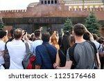 moscow  russia   june 29  2018  ... | Shutterstock . vector #1125176468
