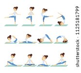woman doing yoga. set of poses...   Shutterstock . vector #1125181799