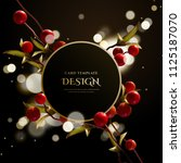 greeting invitation card ... | Shutterstock .eps vector #1125187070