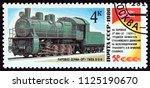 ussr   circa 1986  a stamp... | Shutterstock . vector #1125190670
