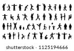 man poses  a set of icons ... | Shutterstock .eps vector #1125194666