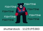 boxer bear player comic vector... | Shutterstock .eps vector #1125195383