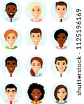set of avatar african american  ... | Shutterstock .eps vector #1125196169
