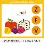 write the missing letter...   Shutterstock .eps vector #1125217376