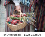 national latvian elements and... | Shutterstock . vector #1125222506