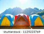 landscape mountain and forest... | Shutterstock . vector #1125223769
