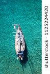 aerial drone bird's eye view... | Shutterstock . vector #1125224420