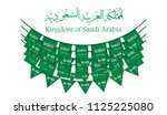 saudi arabia national flags...