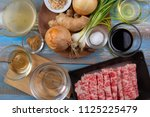 ingredient of gyudon made from... | Shutterstock . vector #1125225479
