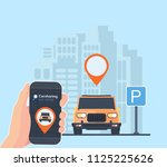 carsharing service illustration.... | Shutterstock .eps vector #1125225626