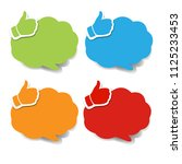 colorful speech bubble best... | Shutterstock .eps vector #1125233453