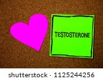 writing note showing... | Shutterstock . vector #1125244256
