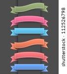 Vector banner | Shutterstock vector #112526798