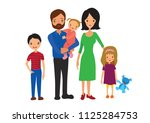 family drawing   mother father... | Shutterstock .eps vector #1125284753