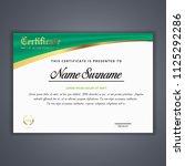 certificate template in vector...   Shutterstock .eps vector #1125292286