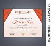 certificate template in vector...   Shutterstock .eps vector #1125292319