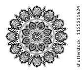 mandala vector illustration.... | Shutterstock .eps vector #1125311624
