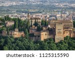 long shot of the ancient... | Shutterstock . vector #1125315590
