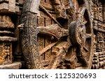 Carved Chariot Wheel On Konark...