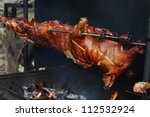 pig on the grill | Shutterstock . vector #112532924