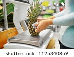 shopping  sale  consumerism and ... | Shutterstock . vector #1125340859