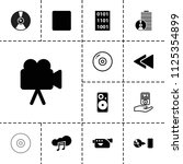 multimedia icon. collection of...   Shutterstock .eps vector #1125354899