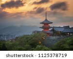 kyoto city and red pagoda of... | Shutterstock . vector #1125378719