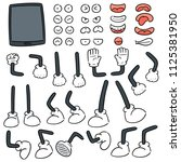 vector set of smart phone ... | Shutterstock .eps vector #1125381950