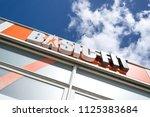 delft  the netherlands   june... | Shutterstock . vector #1125383684