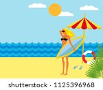 tropical landscape with beach   ... | Shutterstock . vector #1125396968