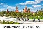 moscow   june 17  2018  people... | Shutterstock . vector #1125400256