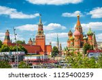moscow   june 17  2018  moscow... | Shutterstock . vector #1125400259