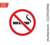 no smoking sign. no smoke icon. ... | Shutterstock .eps vector #1125416966